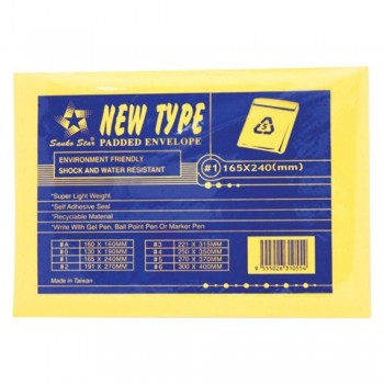 Bubble Envelope - 165mm x 240mm EV-0048